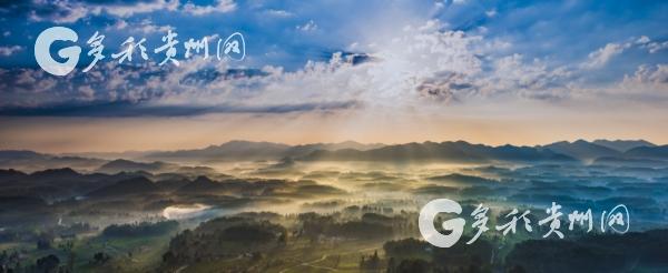 《茶海之心旅游景区》(遵义市凤冈县)—陈胜亚摄.jpg