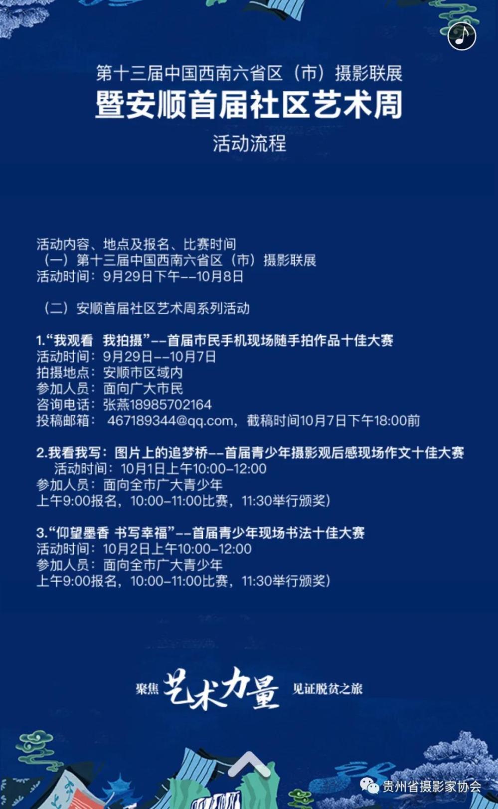 微信图片_20201010135502.jpg