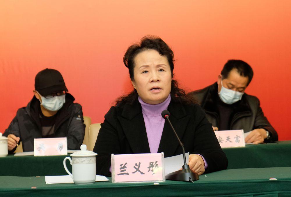 贵州省文联党组书记、副主席兰义彤